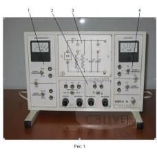 Оборудование для физического практикума ОФП-4