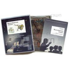 Комплект кодотранспарантов «Малогабаритная техника»